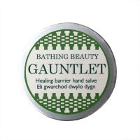 Gauntlet Skin Healing Hand Salve by Bathing Beauty