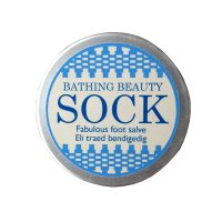 Sock Healing Foot Salve from Bathing Beauty