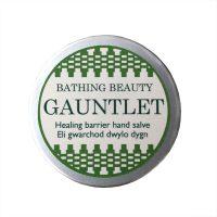 Gauntlet Skin Healing Hand Salve by Bathing Beauty